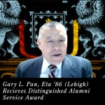Gary Pan, Eta '86 Distinguished Alumni Service Award