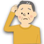 リアップ湿疹