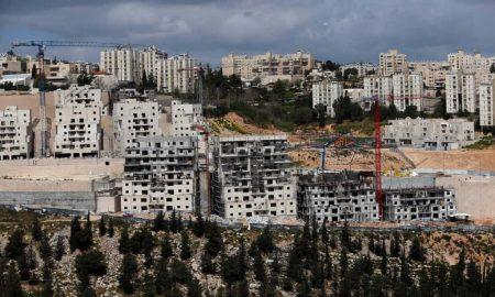Jerusalén Oriental