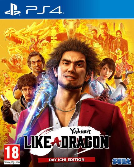 yakuza like a dragon 202092911365678 1