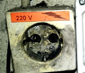 електробезопасност - контакт