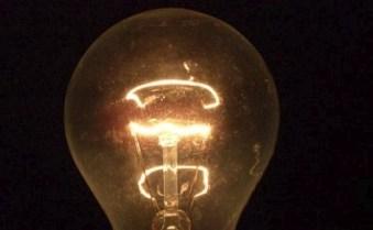 ФРС - осветление