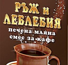 Кафе-леблебия