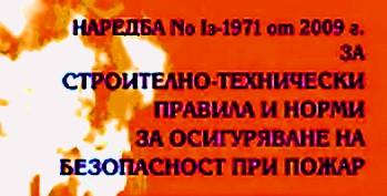 Prom_nar-Iz1971-2