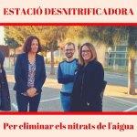 Estació desnitrificadora per eliminar els nitrats de l'aigua al municipi PSOE Maó