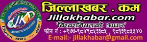 Jillakhabar.com
