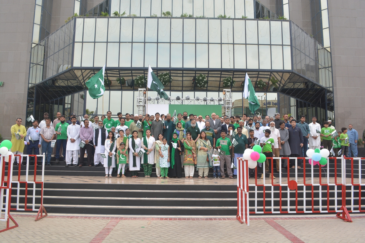 Independence Day Celebration  Pakistan State Oil