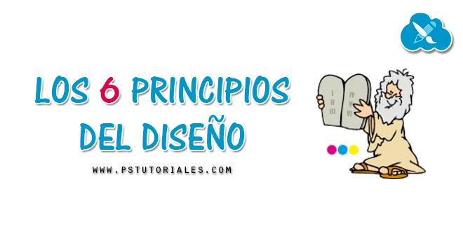 Los 6 principios del diseño