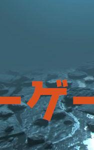 cropped-horrorgamerlogo-2-3.jpg