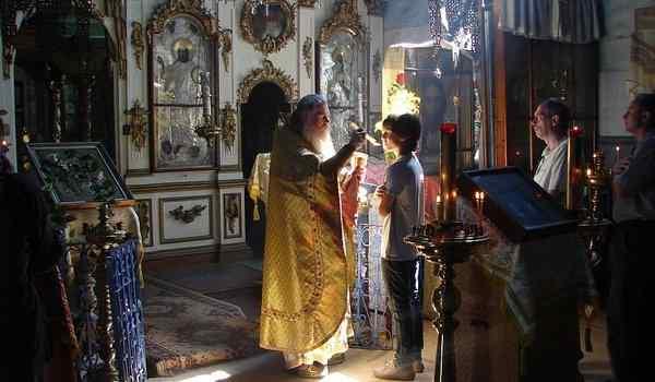 Коммундық және мойындау алдында православиелік дұғалар