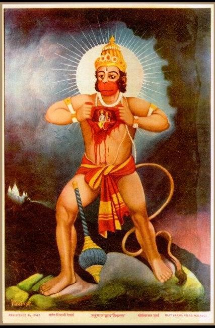 Hanuman_showing_Rama_in_His_heart