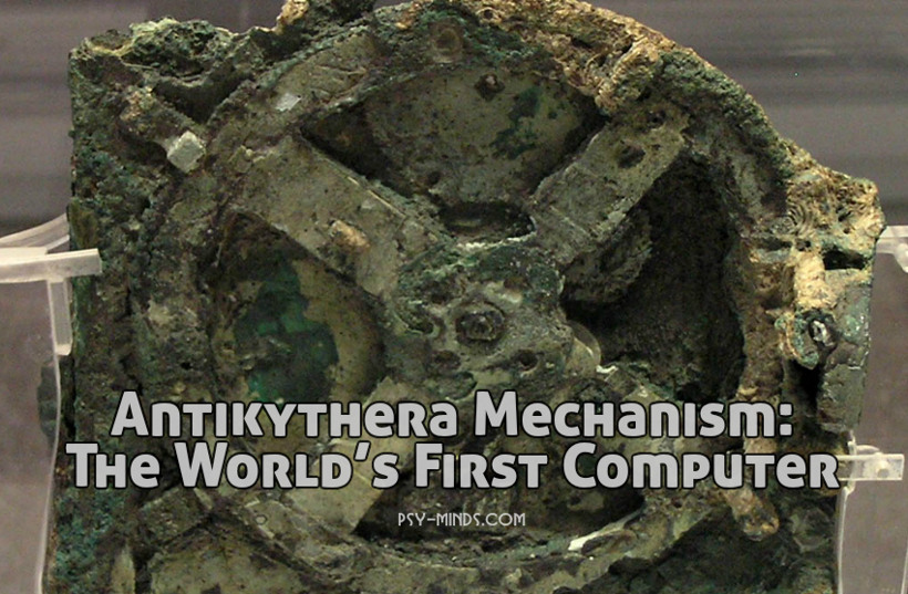 Antikythera Mechanism The World's First Computer