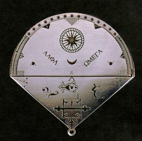 Triangular_Talisman_of_Count_of_St_Germain