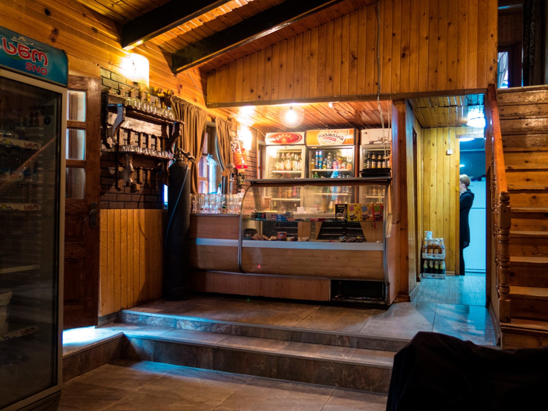 Bar w Cafe Ushba