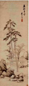 Chen Jiru (1558-1639), Thatched Hut by Tall Pines.
