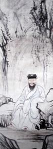Zeng Jing (1564-1647), Portrait of Gu Mengyou;