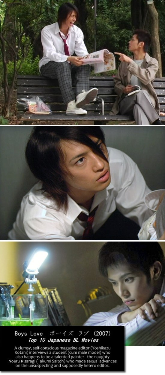 10 Essential Japanese BL (Yaoi) Movies - [Part 1 of 3 Parts