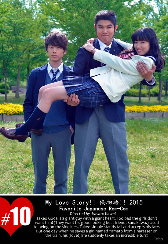Riding the magical waves of Japanese Rom-Com! Top 10 Favorite Rom-Com movies through the years! [Part 2 of 5 parts]