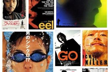 100 Contemporary Japanese Movies