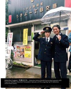 Kamiki Ryunosuke: Catching up with Detective Yugami, Tokyo National Museum's Shinkai Makoto Exhibit + the Nikkei Actor Index!