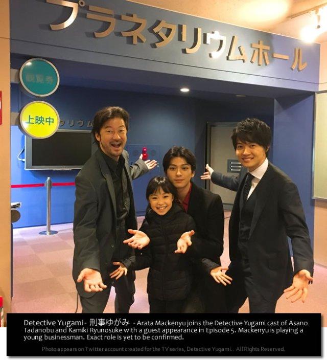 Detective Yugami - Episode 5 guesting Mackenyu
