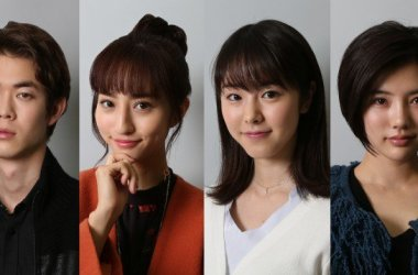 Todome No Kiss - supporting cast