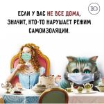 PSYCHO.by_коронопсихоз