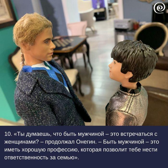 Фотосериал Разморозка. Сезон 15. Серия 1. Ультиматум. Эпизод 10