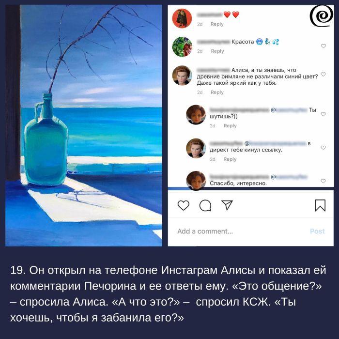 «Разморозка». Сезон 15. Серия 1 «Ультиматум» | Психоалхимия