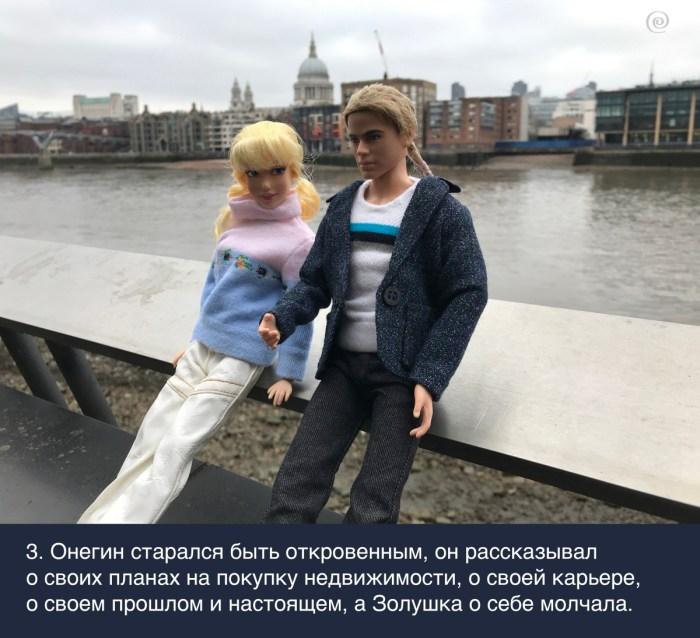 Фотосериал Разморозка. Сезон 7. Серия 1. Сердечный друг. Эпизод 3