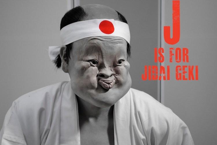 JisforJidaiGeki