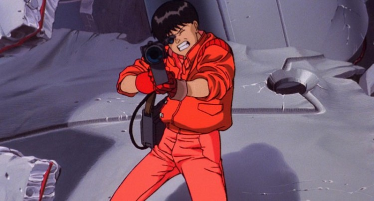Akira-gun