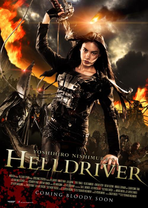 helldriver-01