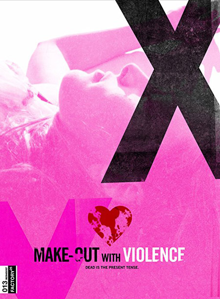 make-out-with-violence-cover