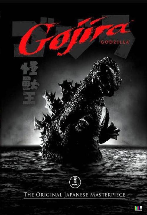 GOJIRA_Poster