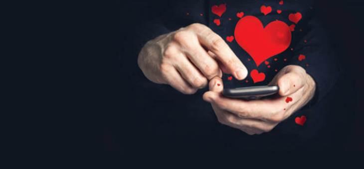 Hormón dôvery a sociálne siete