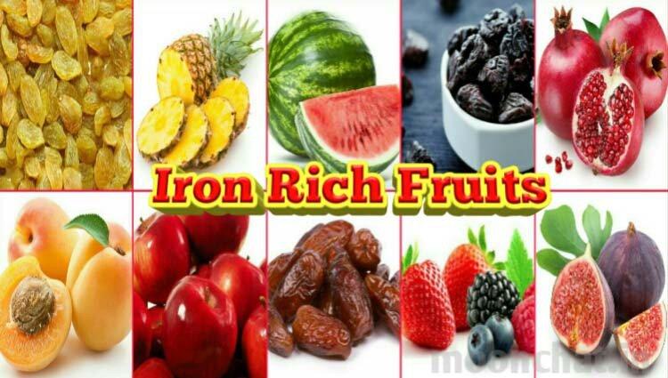 7 Fruits riches en fer pour augmenter les taux d'hémoglobine 1