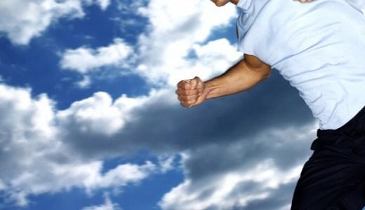 自信喪失にキク~ッ!! 8つの超絶回復法