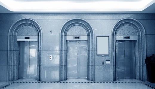 【夢占い】エレベーターが暗示する重要な意味
