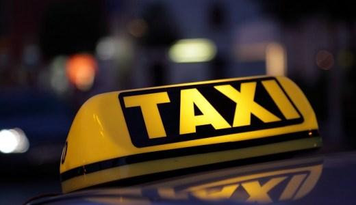 【夢占い】タクシーが暗示する重要な意味