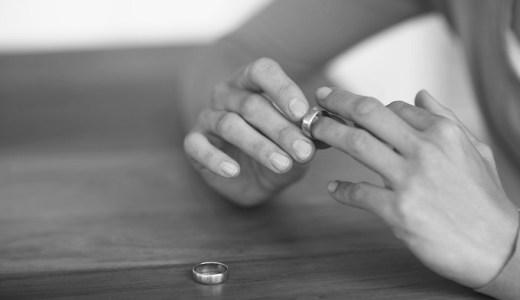 【夢占い】離婚が暗示する重要なメッセージ