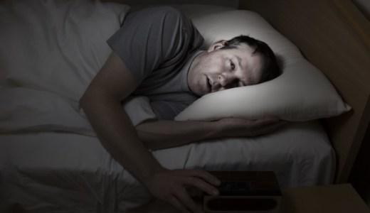 眠れない夜に試したい、おすすめの過ごし方4つ