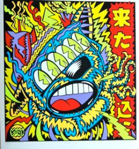My Man Kozik poster