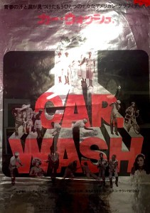 car wash lp