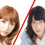 村田充と結婚報道の神田沙也加が早くも「後悔……」って!?