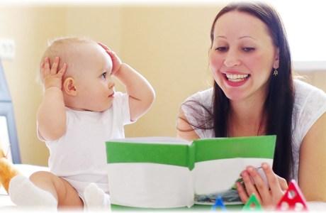ребенок и мама читает