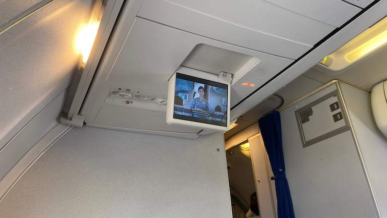 マレーシア航空 ビジネスクラスモニター