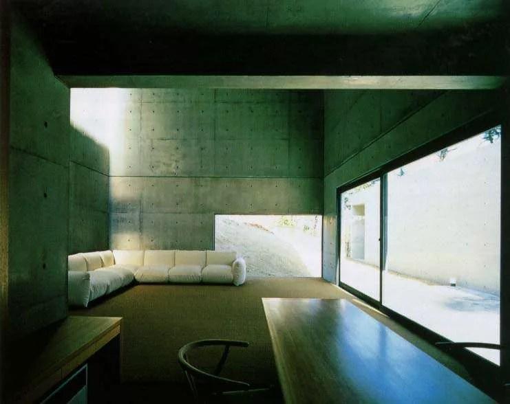 Casa Koshino  Dados Fotos e Planos  WikiArquitectura