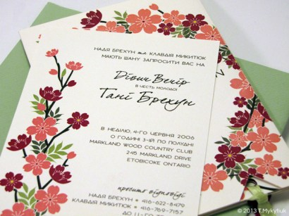 Tanya's Bridal Luncheon