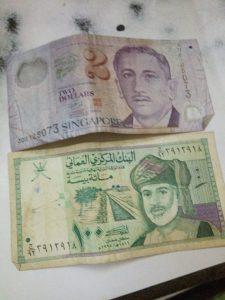 Dollar Singapura Ke Rupiah : dollar, singapura, rupiah, Money, Changer, Tukar, Dolar, Singapura, Lama,, Kapal,, Yusuf